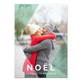 Noël | Moderne Carte de Noël Carton D'invitation 12,7 Cm X 17,78 Cm