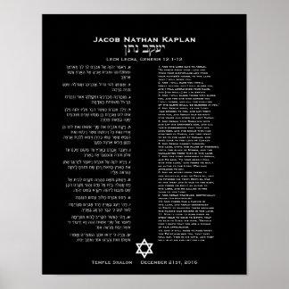 Noir et affiche de partie de Torah d'étoile de Dav