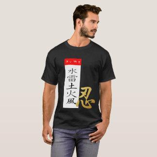 Noir secret de vertus t-shirt