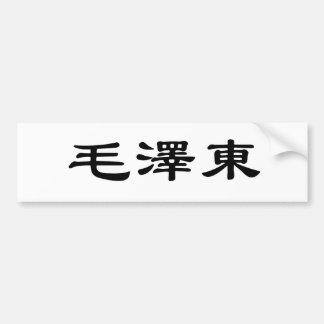 Nom chinois de Mao Zedong (EST-tung) Autocollant Pour Voiture