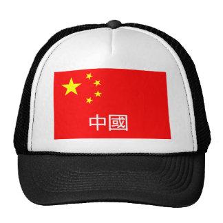 nom chinois des textes de pays de drapeau de casquettes de camionneur