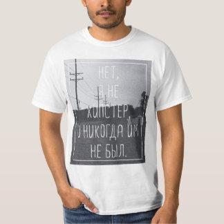 Non, je ne suis pas un hippie dans le Russe. Mode T-shirt