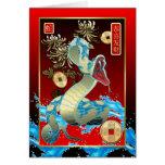 Nouveau Year-2013-year chinois du serpent Carte De Vœux