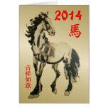 Nouveau Year-2014-year chinois du cheval Cartes De Vœux