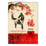 Nouvelle année 2014.  Année chinoise de la carte d