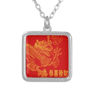 Nouvelle année 2015 de dragon chinois rouge de pendentif carré