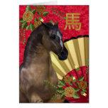 Nouvelle année chinoise, année du cheval 2014 cartes