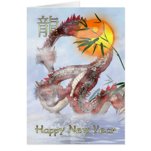 Nouvelle année chinoise - année du dragon - 2012 cartes de vœux