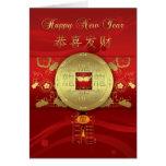 Nouvelle année chinoise - année du dragon carte
