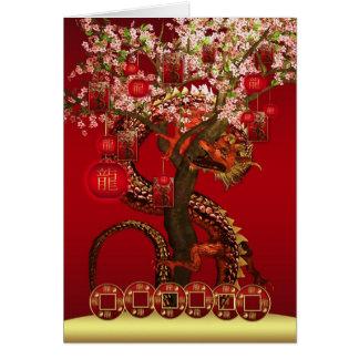 Nouvelle année chinoise, année du dragon carte de vœux