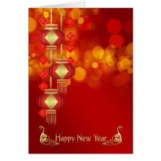Nouvelle année chinoise - année du serpent avec carte de vœux