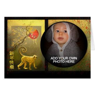 Nouvelle année chinoise du carte photo de singe