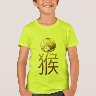 Nouvelle année chinoise du vert du singe 2016 t-shirt