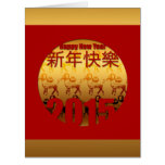 Nouvelle année chinoise heureuse 2015 - grande carte