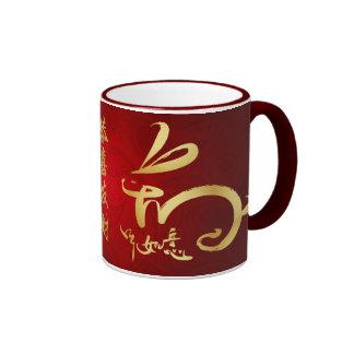 Nouvelle année chinoise heureuse - année du lapin mug à café