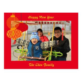 Nouvelle année de lanternes cartes postales