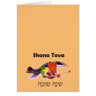 Nouvelle carte de Rosh Hashana