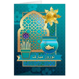 Nowruz Mubarak. Cartes persanes de nouvelle année
