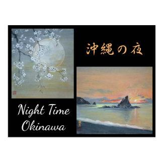 Nuit de l'Okinawa de carte postale de peinture