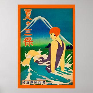 Océan vintage d'affiche de voyage de Japonais Poster
