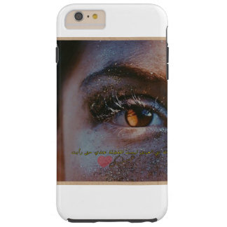 oeil coque tough iPhone 6 plus