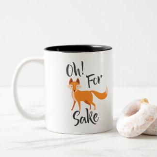 oh pour la tasse de café de saké de renard
