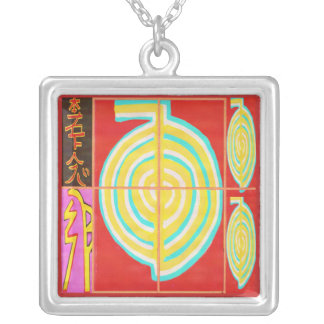 Or de CHOKURAY avec des symboles de Reiki Collier