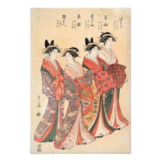 Oribae senzan d'itotaki de misayama de Mitsuhata Photographies
