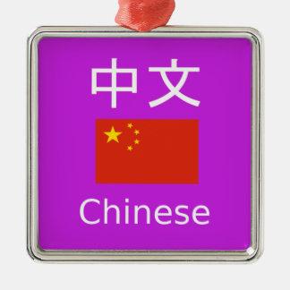 Ornement Carré Argenté Drapeau de la Chine et conception de langue