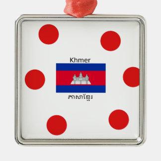 Ornement Carré Argenté Langue de Khmer et conception de drapeau de
