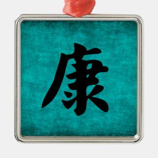 Ornement Carré Argenté Peinture de caractère chinois de santé dans le