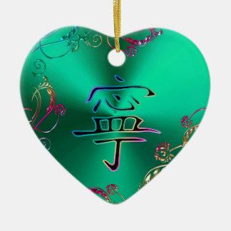 Ornement chinois de Noël de coeur de paix