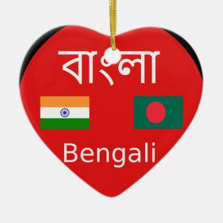Ornement Cœur En Céramique Conception bengali de langue