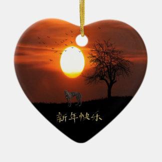 Ornement Cœur En Céramique Coucher du soleil, arbre, oiseaux, lévrier, chien