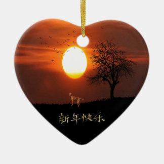 Ornement Cœur En Céramique Coucher du soleil, arbre, oiseaux, Weimaraner,