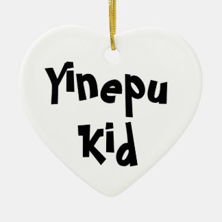 """Ornement de B&W """"d'enfant de Yinepu"""" (en"""