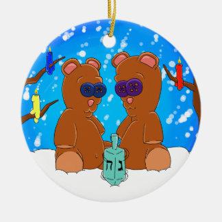 Ornement d'ours de nounours de Hanoukka