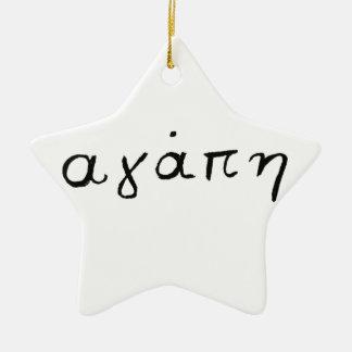 Ornement Étoile En Céramique Amour grec