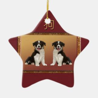 Ornement Étoile En Céramique Colleys de frontière année chinoise de conception