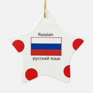 Ornement Étoile En Céramique Drapeau de la Russie et conception de langue russe