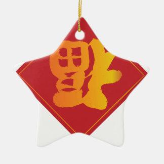 Ornement Étoile En Céramique Illustration chinoise de mot de bonne chance à