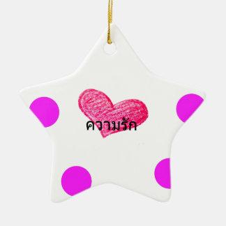 Ornement Étoile En Céramique Langue thaïlandaise de conception d'amour
