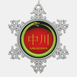 Ornement Flocon De Neige Serpent de monogramme de Nakagawa