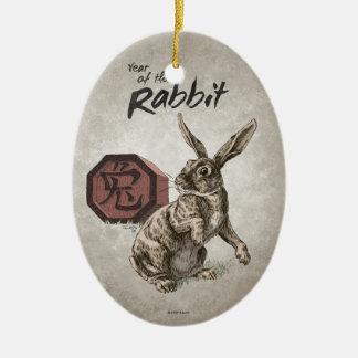Ornement Ovale En Céramique Année de l'art chinois de zodiaque de lapin