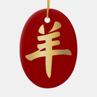 Ornement Ovale En Céramique Année d'ornement de rouge de traits de symbole