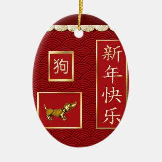 Ornement Ovale En Céramique Chien de teckel, or cranté, conception asiatique