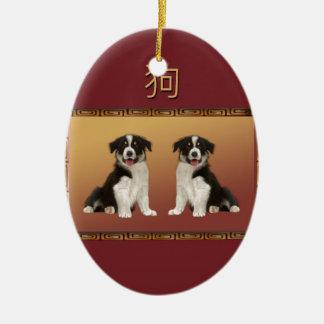 Ornement Ovale En Céramique Colleys de frontière année chinoise de conception