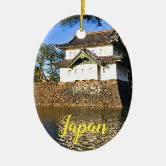 Ornement Ovale En Céramique Palais impérial à Tokyo, Japon