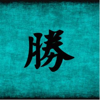 Ornement Photo Sculpture Peinture de caractère chinois pour le succès dans