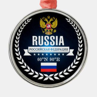 Ornement Rond Argenté La Russie